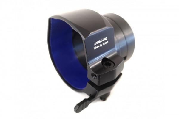 Rusan Q-R Adapter für PARD NV007A